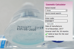 barcode skincare